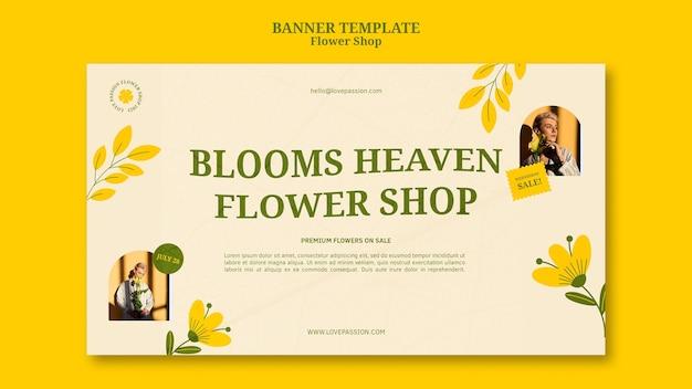 Bannière horizontale de magasin de fleurs