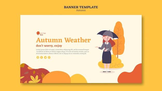 Bannière horizontale pour les activités d'automne en plein air