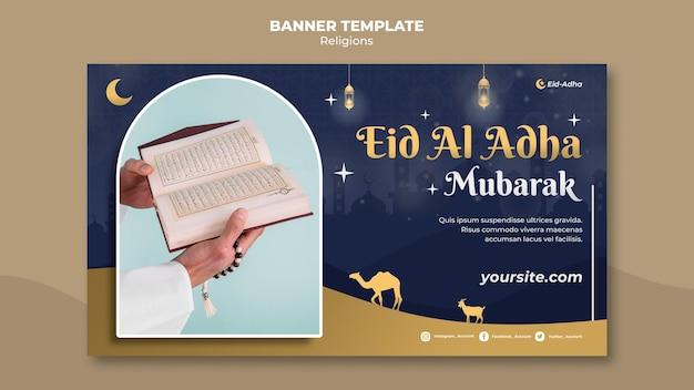 Bannière horizontale pour la célébration de l'aïd al adha