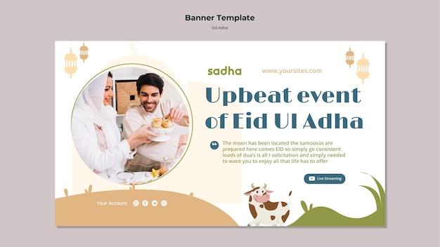 Bannière horizontale pour la célébration de l'aïd al-adha