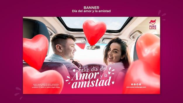 Bannière horizontale pour la célébration de la saint valentin