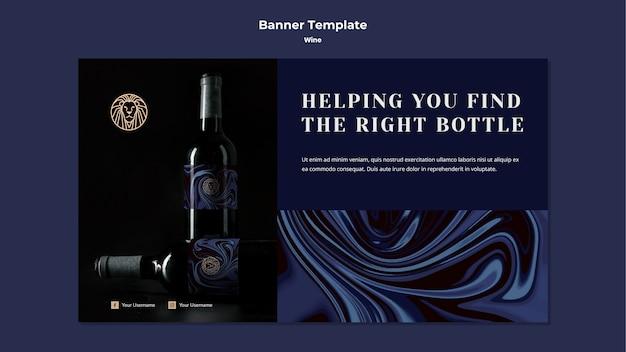Bannière horizontale pour le commerce du vin