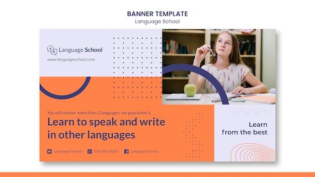 Bannière horizontale pour l'école de langues