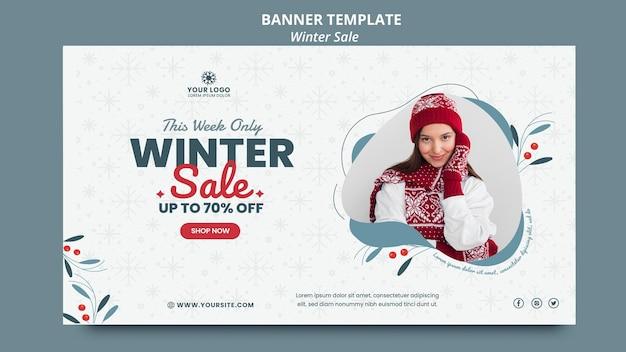 Bannière horizontale pour les soldes d'hiver