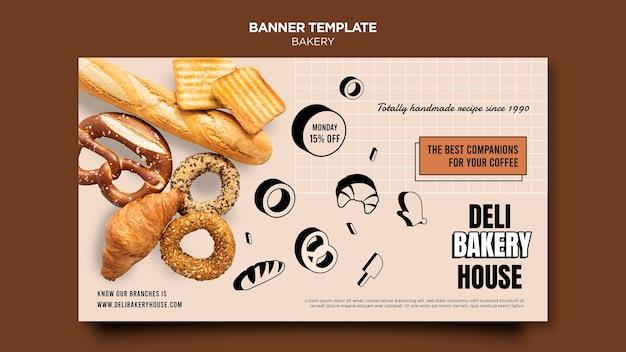 Bannière horizontale de produits de boulangerie