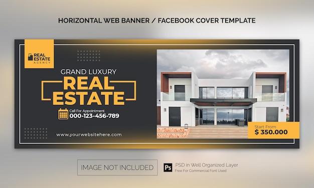 Bannière horizontale de propriété de maison immobilière ou modèle de publicité de couverture facebook