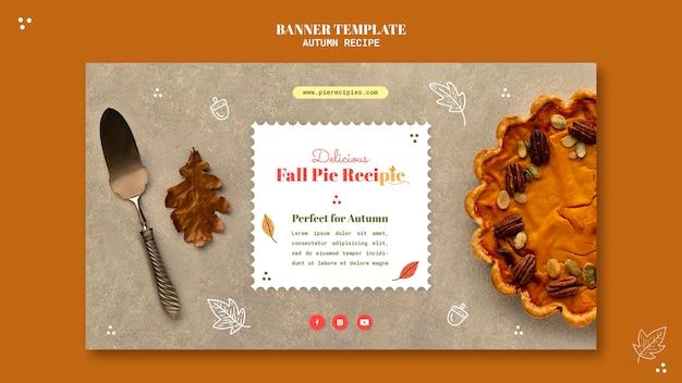 Bannière horizontale de recette d'automne