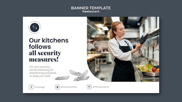 Bannière horizontale de restaurant entreprise