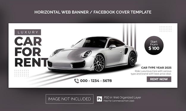 Bannière horizontale de vente de location de voiture ou modèle de publicité de couverture facebook