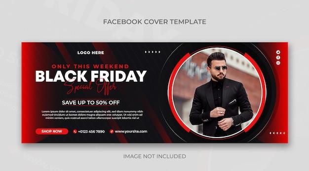 Bannière horizontale de vente vendredi noir ou modèle de conception de couverture facebook