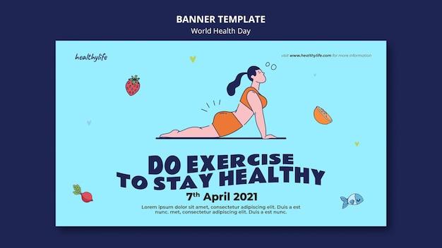Bannière illustrée de la journée mondiale de la santé