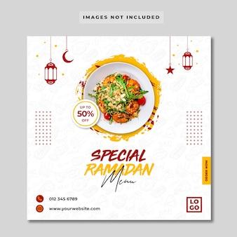 Bannière instagram du menu spécial ramadan food menu