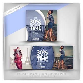 Bannière instagram et facebook de vente de style rétro