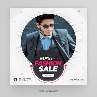 Bannière instagram de médias sociaux de vente de mode