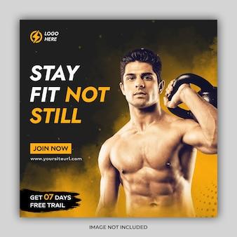 Bannière instagram promotionnelle de gym de remise en forme ou modèle de publication sur les réseaux sociaux