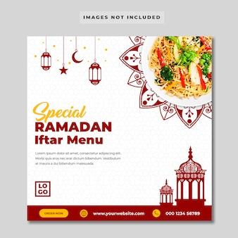 Bannière instagram spéciale ramadan iftar food menu