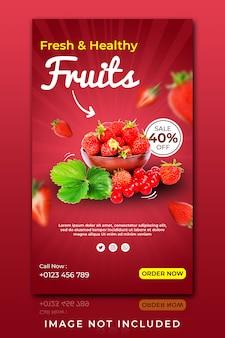 Bannière instagram story pour les ventes de fruits frais