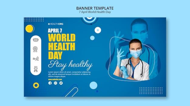 Bannière de la journée mondiale de la santé avec photo