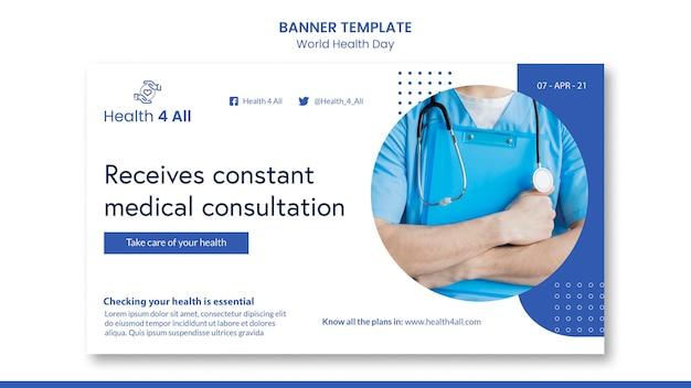 Bannière de la journée mondiale de la santé