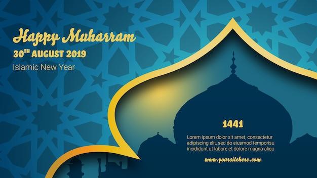 Bannière joyeuse nouvel an islamique