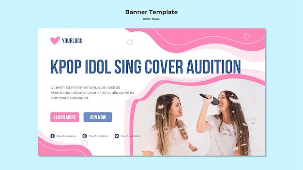 Bannière k-pop avec des filles chantant