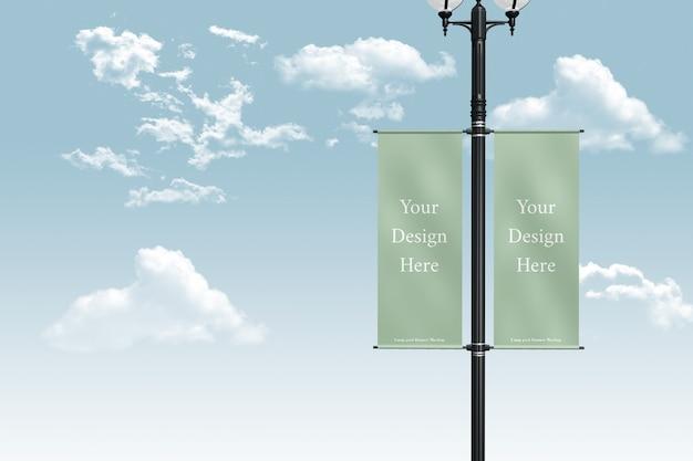 Bannière de lampadaire sur blanc