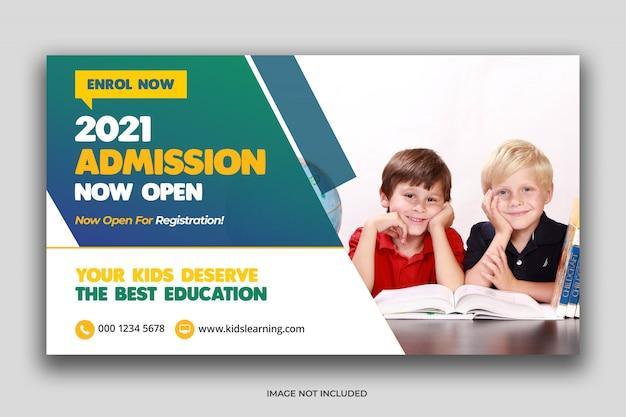 Bannière de médias sociaux d'admission à l'école pour enfants et modèle de flyer carré psd premium
