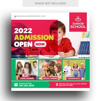 Bannière de médias sociaux d'admission à l'école scolaire et modèle de flyer carré
