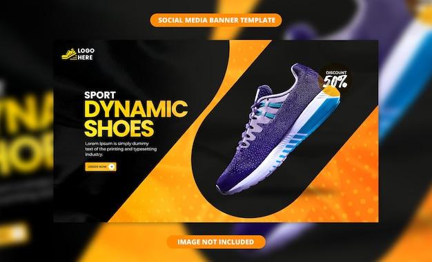 Bannière de médias sociaux de chaussures dynamiques de sport