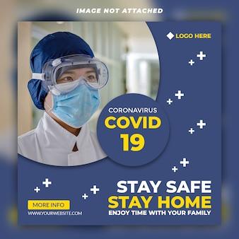 Bannière de médias sociaux sur le coronavirus