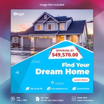 Bannière de médias sociaux de l'immobilier