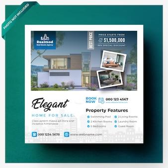 Bannière de médias sociaux immobiliers ou flyer carré