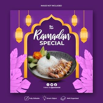 Bannière de médias sociaux instagram menu spécial ramadan