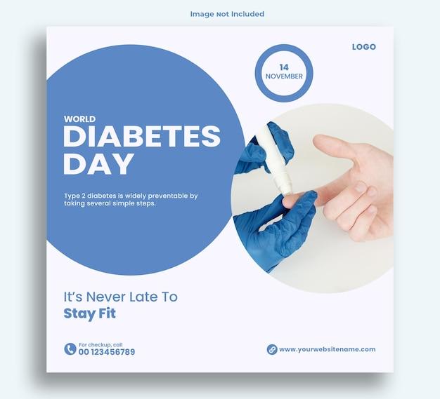 Bannière de médias sociaux de la journée mondiale du diabète
