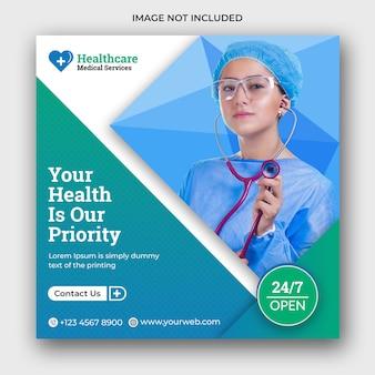 Bannière de médias sociaux médicaux ou flyer carré