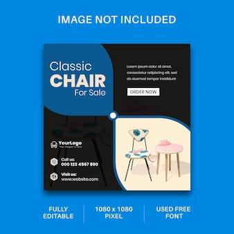 Bannière de médias sociaux de meubles et conception de modèle de publication