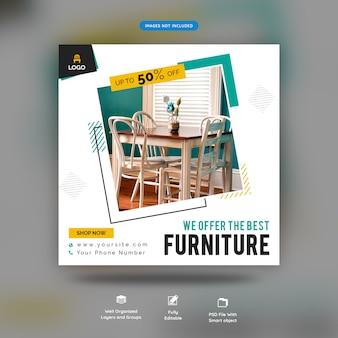 Bannière de médias sociaux ou modèle de flyer carré pour la vente de meubles