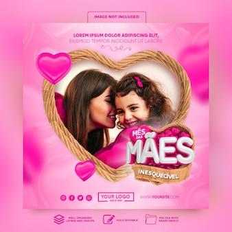 Bannière de médias sociaux post instagram mois des mères au brésil avec panier et coeurs rendu 3d