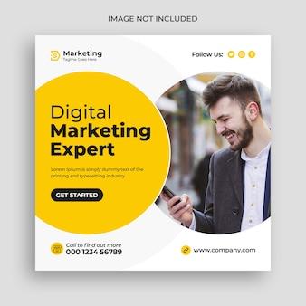 Bannière de médias sociaux de promotion de marketing d'entreprise et numérique
