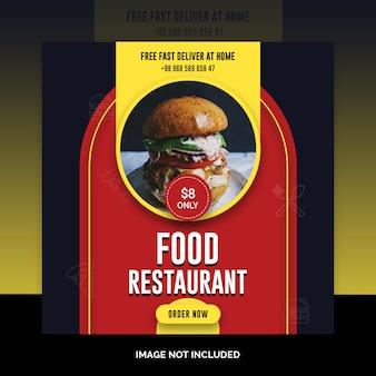 Bannière de médias sociaux de restaurant