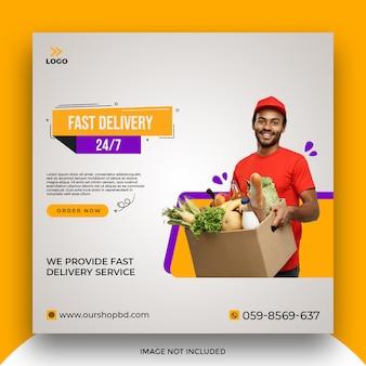 Bannière de médias sociaux de service de livraison de nourriture