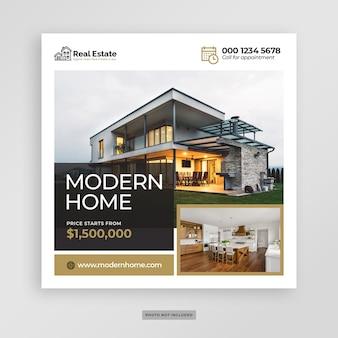 Bannière de médias sociaux vente de maison moderne