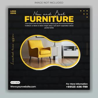 Bannière de médias sociaux de vente de meubles