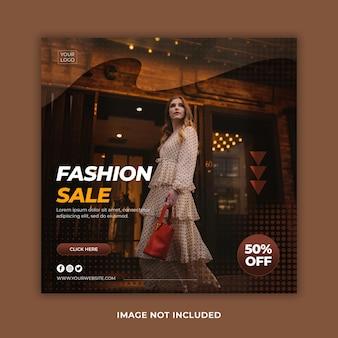 Bannière de médias sociaux de vente de mode élégante ou modèle de publication instagram