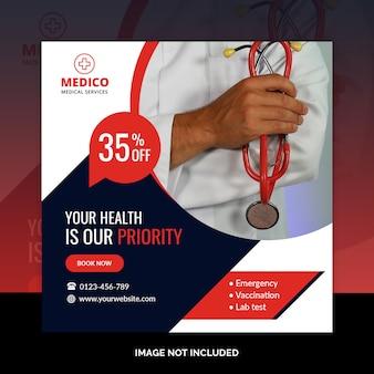 Bannière médicale