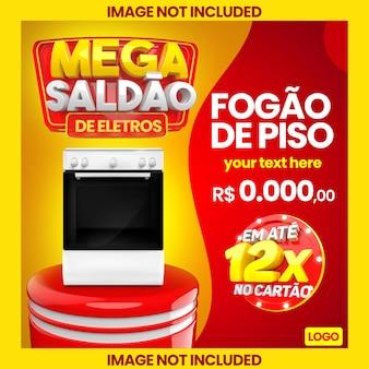 Bannière mega saldao pour la vente de produits avec podium 3d 12 fois sur la carte