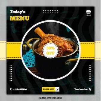 Bannière de menu culinaire sur les médias sociaux