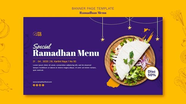 Bannière de menu ramadahn