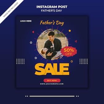 Bannière de message instagram fête des pères