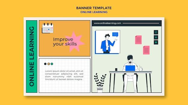 Bannière de modèle d'annonce d'apprentissage en ligne